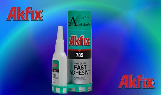 قیمت چسب 123 آکفیکس